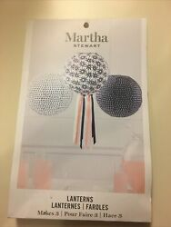Martha stewart Navy Blue And White Lanterns With Pink Blue And White Ribbons $13.00