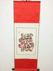 Chinese Paper Cutting Art Scroll of the Chinese Zodiac. 2021 Year of the Ox. $15.99