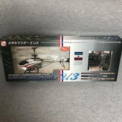 Helicopter Rc Model Kyosho $175.73