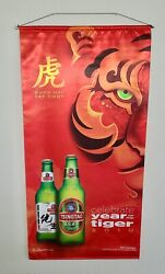 2010 Tsingtao Beer Satin Wall Hanging Banner 24quot; x 48quot; Year Of The Tiger $49.00