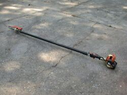 Stihl HT75 Commercial Pole Saw with 12quot; bar with new chain