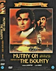 Mutiny on the Bounty 1935 Charles Laughton DVD FAST SHIPPING $4.95
