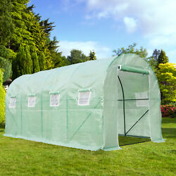 Walk In Plastic Tunnel Heavy Duty Green House Cover Kit Plant House 12'X7'X7'