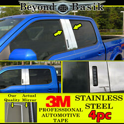 2015-2020 Ford F150 Crew/Extended Cab STAINLESS STEEL Pillar Posts W/Keypad Hole $44.99