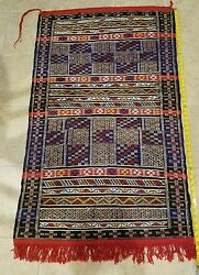 MOROCCAN WOOL WOVEN AREA RUG 48X30 NEVER USED