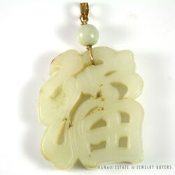 IMPORTANT 19C CHINESE MUTTON FAT WHITE JADE YELLOW GOLD PENDANT