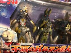 ALIEN BALTAN BANDAI ANIME ULTRAMAN FIGURE MONSTER KAIJU NEO BOX SET VINYL mint