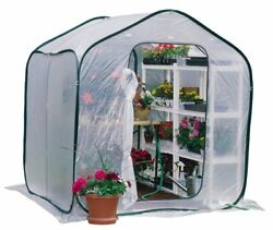 FlowerHouse Pop Up Greenhouse Walk In Collapsible Plant Nursery Protection Cover