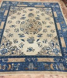 Antique Old Used handmade Chinese Rug CarpetWool&Cotton Size:320cm by 282cm