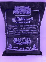 Fertilizer N P K Vermicompost Organic Natural Nutrients All Plants Garden amp; Home $43.00