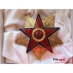 """ROMANIA ORDER STAR OF THE PEOPLE RPR """"30 DECEMBRIE 1947"""" 1st CLASS TYPE 1 LARGE"""