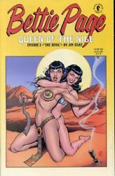 Betty Page Queen of the Nile Episode #3 ~