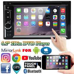 Mirror Link For GPS Navigation - 6.2 Inch Car Radio DVD Player Double DIN Stereo