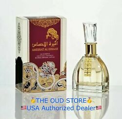 Ameerat Al Ehsaas Perfume 100 ML By Ard Al Zaafaran:🔥New Top Tier Bestselling🔥