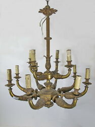 Antique French large bronze chandelier # 40074