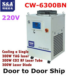 220V S&A CW-6300BN Industrial Water Chiller for Cooling a Single 300W YAG laser