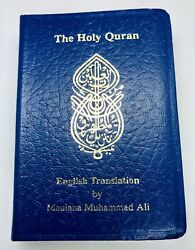 The Holy Quran (Pocket Size) English Translation by Maulana Muhammad Ali