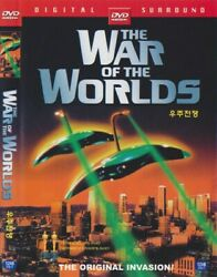 The War of the Worlds 1953 Gene Barry Ann Robinson DVD NEW *FAST SHIPPING* $4.95