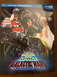 Message From Space Galactic Wars TV Complete Series Blu Ray SDBD Discotek $29.95