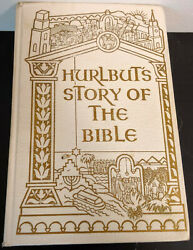 Hurlbut's Story of the Bible for Young & Old Deluxe Edition 1957 Fifth Edition