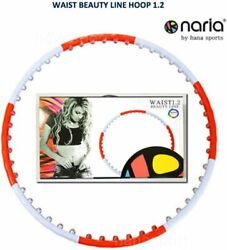 Waist Beauty LINE Fat burning Massage Hula Hoop 2.64Lb 1.2kg Exercise.Fitness $46.98