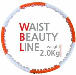 Waist Beauty LINE Fat burning Massage Hula Hoop 2.0 kg  Exercise.Fitness workout $56.98