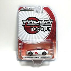 Greenlight  1:64 Tokyo Torque Series 8 - 2020 Nissan 370Z Coupe  IN STOCK $8.76