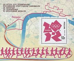 2012 Russia. Block. Games of the XXX Olympiad in London. With overprint. MNH $8.60