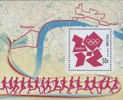 2012 Russia. Block. Games of the XXX Olympiad in London. MNH $1.85