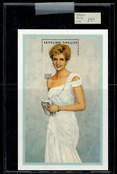 Princess Diana Togo #1798 1804 1997 Designer Gowns 2 Different Sheets NH