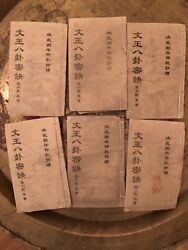 """Estate Pulled Antique Chinese Paper Books """"Essays Eight Secrets Of The King"""" $180.00"""