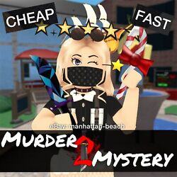 MM2 Roblox ALL GODLY ANCIENTS VINTAGES FAST AND CHEAP Read Desc $0.99