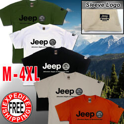 Jeep Style T shirt Wrangler Rubicon Trail Rated Offroad 4x4 $19.99