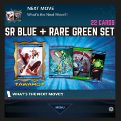 NEXT MOVE SR BLUERARE GREEN SET 22 CARDS TOPPS MARVEL COLLECT DIGITAL $12.49