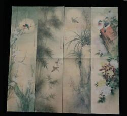 4PCS Large Old Chinese Paper Hand Paintings Flowers and Birds quot;ShenQuanquot; Marks $105.00