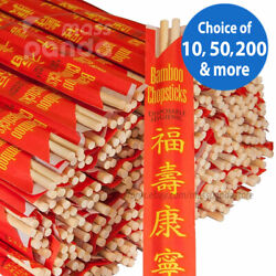 Kari Out Disposable Chinese Bamboo Chopsticks 9quot; Long Individually wrapped $12.95