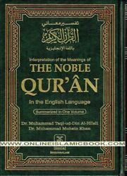 Noble Quran with Full Page Arabic English $49.95