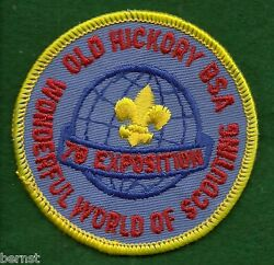BOY SCOUT PATCH - 1978 OLD HICKORY COUNCIL WONDERFUL WORLD OF SCOUTING