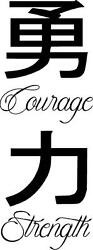 Courage Strength chinese symbols- vinyl wall decal