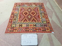 12 maimana kilims different colors of afghan chobi kilim  select 1 for purchase