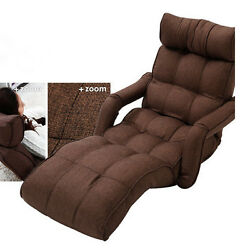 Folding Recliner Chaise Chair Adjustable Lounge Sofa Daybed Floor Armchair Chair