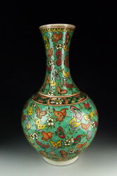 Antique Green Glaze Famille Rose Porcelain Vase w Butterfly