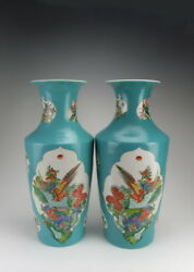 Pair of Chinese Antique Green Glazed Famille Rose Porcelain Vases