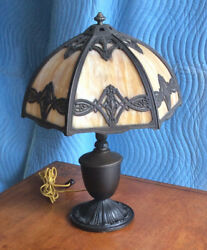 Bradley and Hubbard Table lamp signed Bent slag; early c1900s Metal Overlay $795.00