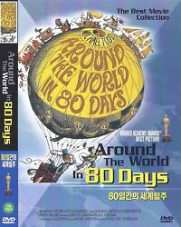 Around the World in 80 Days (1956) David Niven  Cantinflas DVD NEW *FAST SHIP.* $4.65