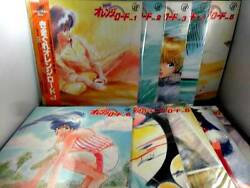 Kimagure Orange Road TV Series Vol.1-10 SET Laserdisc Laser Disc LD Japan Anime