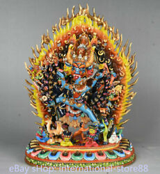 10.8 inch Old Tibetan Red Copper Gold Mineral Painting Yamantaka Vajrabhairava