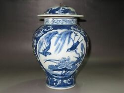 Chinese Old Blue and white Porcelain pot Cover pot Painted Birds Tree Flower W72