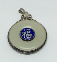Chinese Antique White Nephrite Jade in Pure Silver Antique Jade Pendant Qing