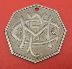 Vintage Charge Coin Tag: C F HOVEY Co; Dept Store BOSTON MA
